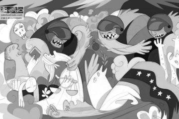edo-venezuela-horroryesperanza