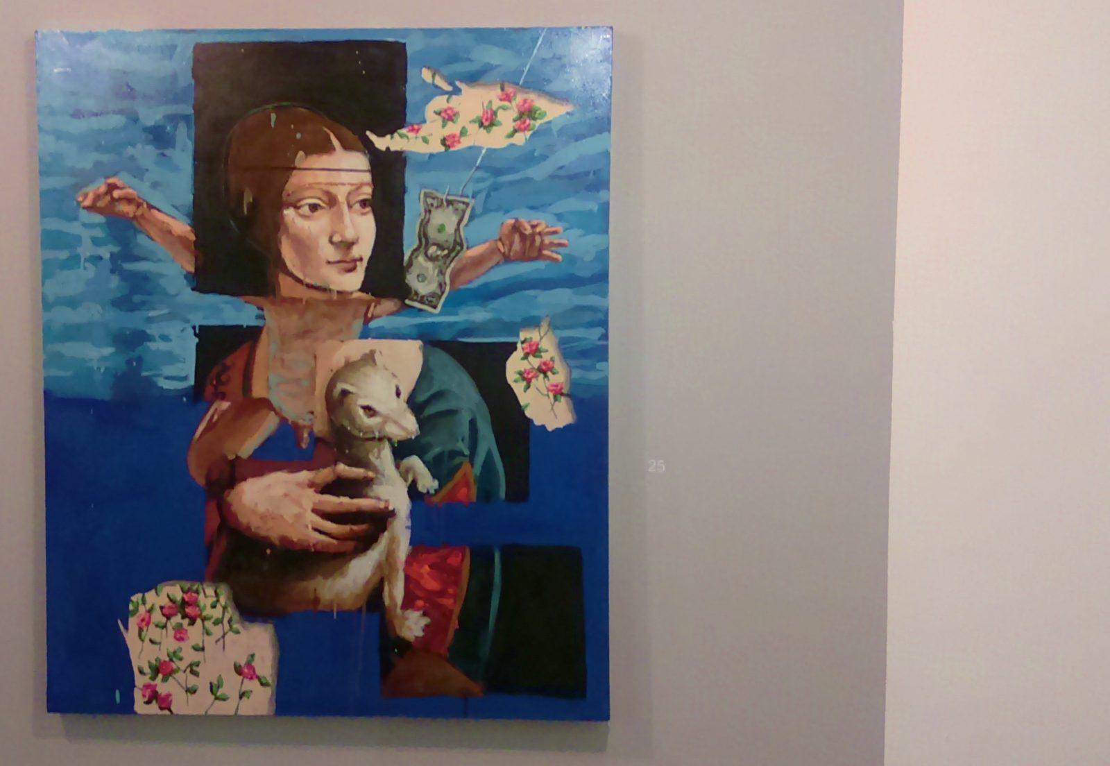 """""""Híbridos"""" (2016), obra de Rafael Arteaga"""