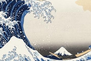ukiyo-e-prints